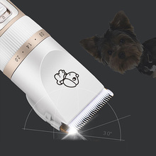 Cat Dog Pet Hair Clipper Rabbit Shaving Hair Clipper Does Not Card Hair Electric Rechargeable Pet Special Scissors Dog Scissor pet hair clipper lili brand electric pet clipper cat dog rabbit hair trimmer rechargeable pet hair cutting machine 110v 240v