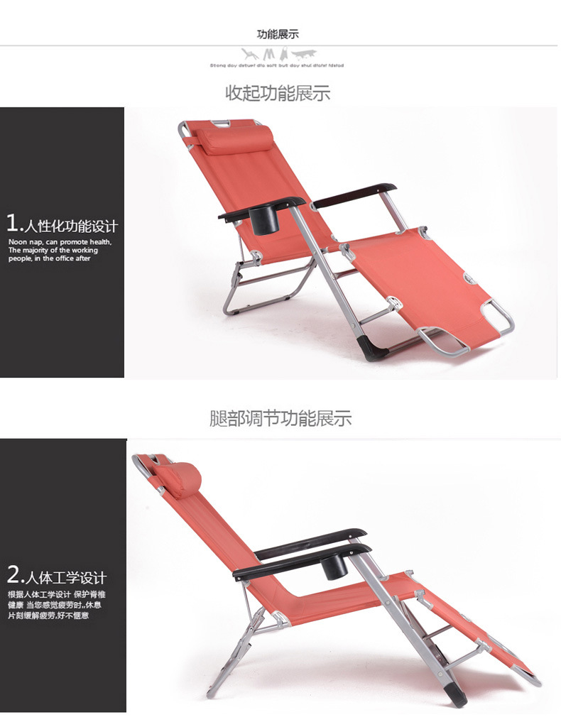 office chair bed. Square Folding Bed Chair Portable Beach Outdoor Office Nap-in Sun Loungers From Furniture On Aliexpress.com | Alibaba Group T
