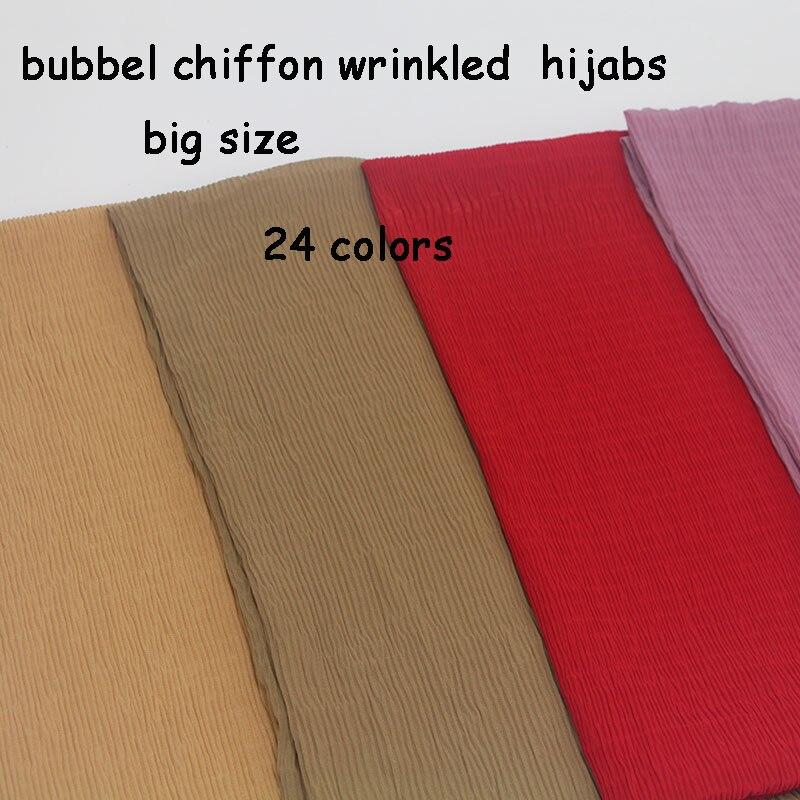 womens Big size bubble chiffon scarf plain wrinkle soft crumple shawls hijab spring muslim 21 color scarves/scarf 180*85cm