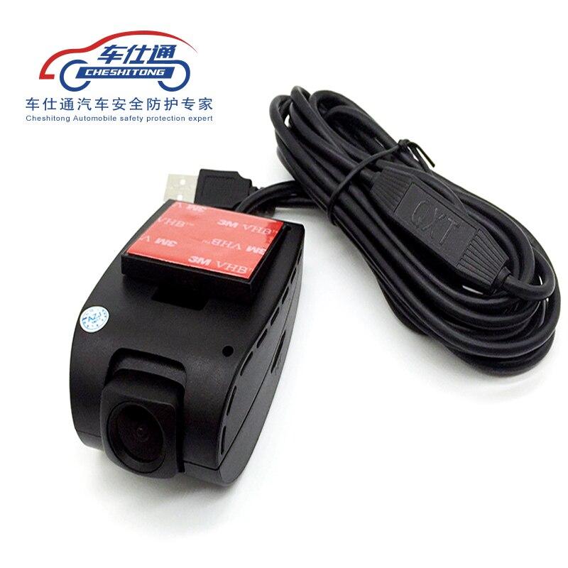 720P Front Camera DVR for Android System Navigation Car DVR Player Car Record Car Styling DVR Wide Angle USB Car DVR Camera