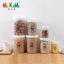 Food Grade Plastic Transparent Sealed Jars Cans Melon Seed Nuts Grain Bowls Candy Snack Dry Fruit Storage Boxes Container