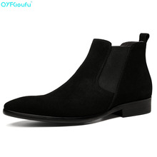 Pointed Toe Genuine Leather Ankle Boots For Men Formal Designer Suede Chelsea Boots Mens Slip-on Dress Boots Booties цена