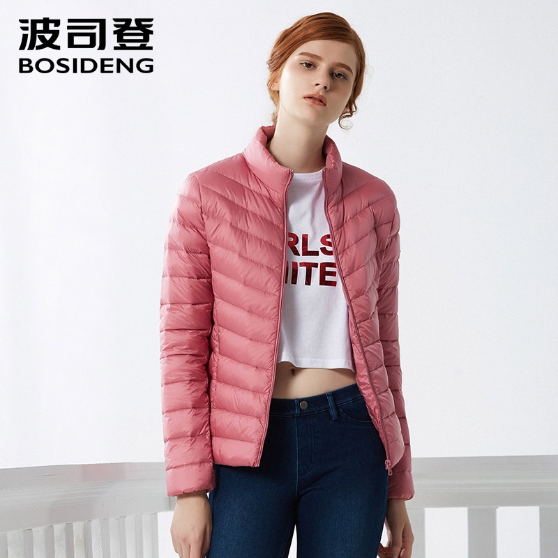BOSIDENG early winter down jacket for women duck down coat regular top wear ultra light parka high quality B70131008