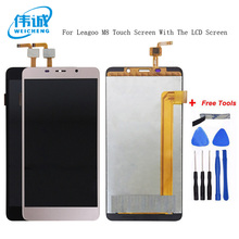 цена на WEICEHNG For 5.7 inch Leagoo M8 M8 Pro LCD Display and Touch Screen Screen Digitizer Assembly Replacement+Free Tools