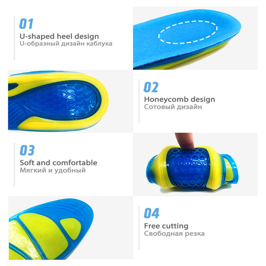 Silicone Gel Insoles Foot Care for Plantar Fasciitis orthopedic Massaging Shoe Inserts Shock Absorption Shoe pad Unisex in Insoles from Shoes