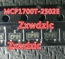 10PCS MCP1700T-2502E SOT23 MCP1700T-2502 MCP1700T SOT MCP1700T-2502E/TT bav99 sot 23 10pcs