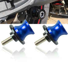 motorcycle accessories Motorcycle CNC Swingarm Sliders Spools For SUZUKI GSXR 2006 600 K6 750 1000 K7 K9 GSXR1000