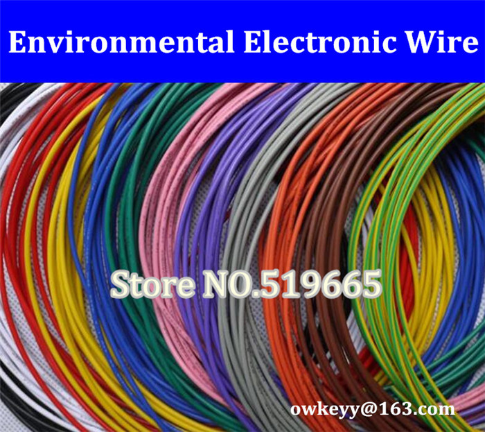 50M/1LOT 18AWG <font><b>20AWG</b></font> 22AWG 24AWG 26AWG <font><b>UL1007</b></font> multicolor Environmental Electronic Wire cable can mixed color image