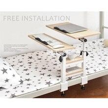 K2laptop стол кровать со складным общежитием артефакт ленивый стол Спальня обучающий стол складной студенческий стол для обучения