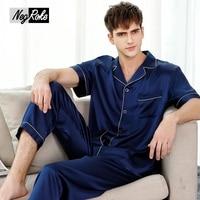 Fashion Trend Summer 100 Genuine Silk Short Sleeves Sexy Men S Silk Pajamas Male Lounge Pyjama