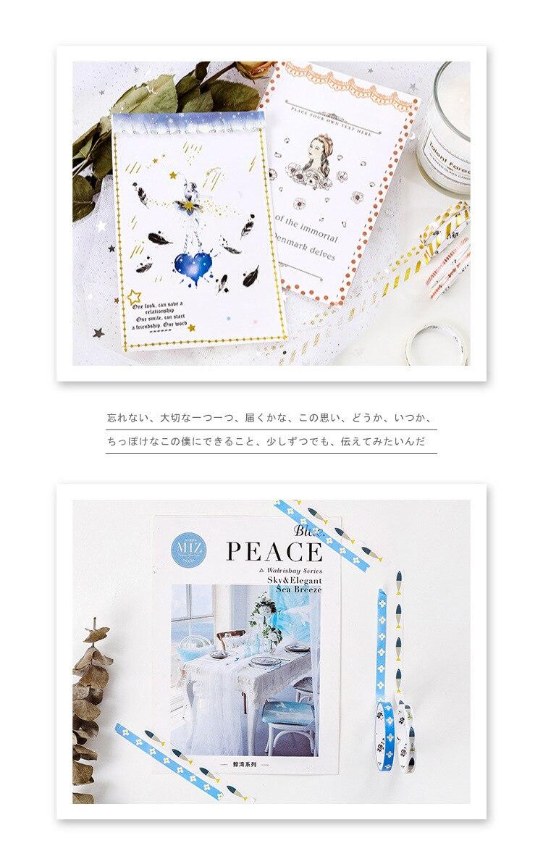10 шт./компл. черный фольгированной ленты Васи японской бумаги поделки планировщик клейкой ленты клей наклейки ленты декоративные канцелярские ленты