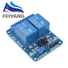 50pcs/lot 2 channel New 2 channel relay module relay expansion board 5V low level triggered 2 way relay module