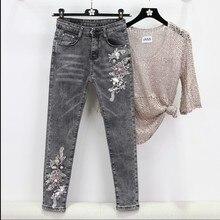 Новая модная весенняя женская трикотажная рубашка с блестками, топы+ обтягивающие джинсовые штаны, комплект из двух предметов, женские черные джинсы, брюки