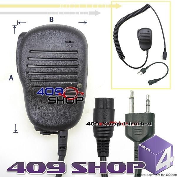 Pro-Спикер Микрофон и Разъем Mini Din 44-S2 для SP14 SP130 SP120 SP130 SPI140 SP300 75-785 75440 GTX-200 GTX-250 GTX-300 GTX-450