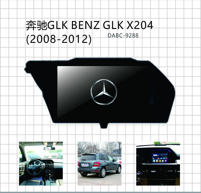 Android car radio for mercedes benz GLK X204 GLK300 E class with gps navigation