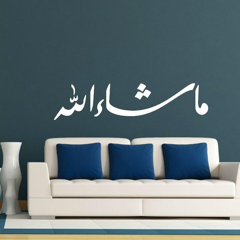online get cheap live islam -aliexpress | alibaba group