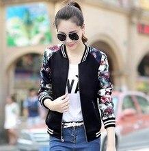 Big size S-3XL Baseball Jacket Women Coat for Girl spring Autumn lady Clothing jacket women basic coats long Sleeve slim