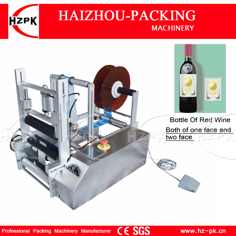HZPK Semi-automatic Double-label Round Bottle Labeling Machine With Touch Screen Controller 1/2 Full Face For Wine bottle Labels