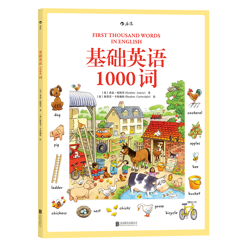 New Hot Frist Thousand Words In English Picture Books Children Words Book Bilingual vocabulary Book for baby kids gift 100 first english words sticker book