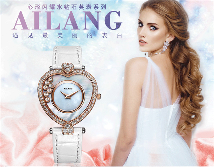 Sweet Heart Gift Watches for Girl Friend Women Party Dress Watches Fashion Moving Crystals Wrist watch Leather Shell Reloj W049 classic designer heart shape case women candy colors leather watches quartz 2 hands analog wrist watch shell crystals reloj w048