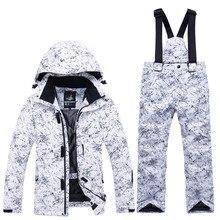 Высокое качество-30 детских на открытом воздухе лыжный костюм для маленькой девочки возрастом/для мальчиков Возраст от 10 к Сноуборд костюм теплая и непродуваемая и непромокаемая зимняя куртка+ штаны с подтяжками