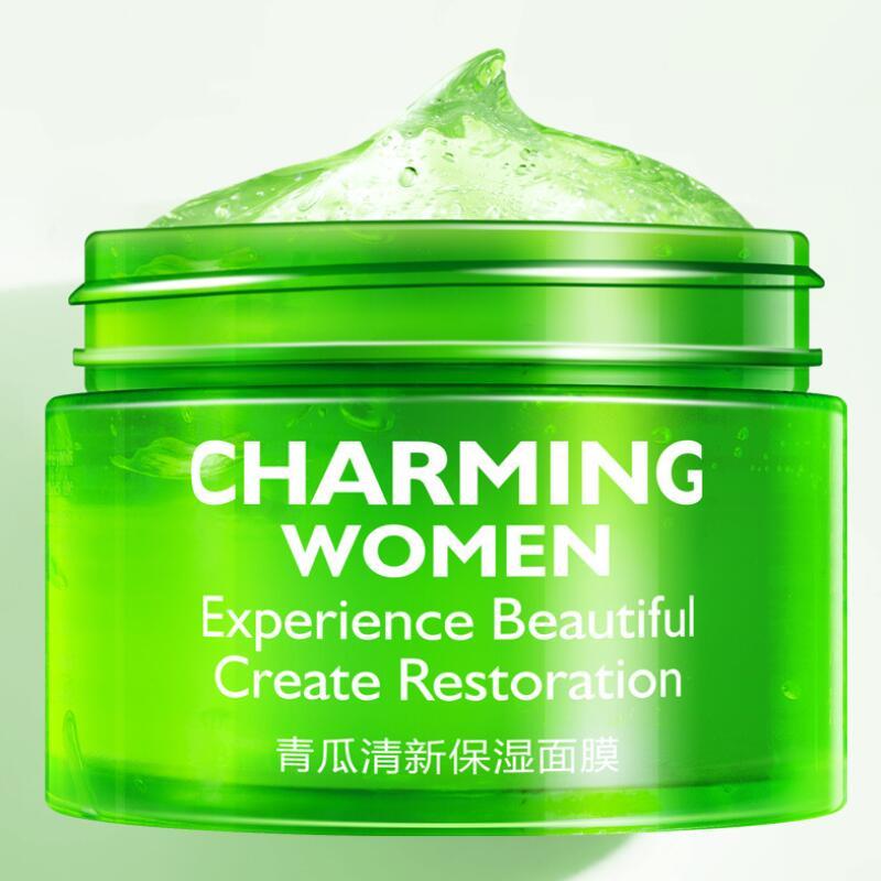 Cucumber Mask Aloe Vera Gel Oil-Control Anti Winkle Whitening Moisturizing Acne Treatment Face Cream 2