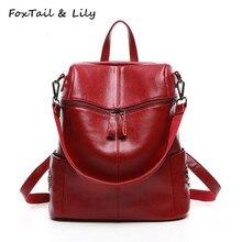 Лисохвост и Лили корейский стиль моды заклепки рюкзак женские натуральная кожа сумка большая Ёмкость школьные рюкзаки для девочек