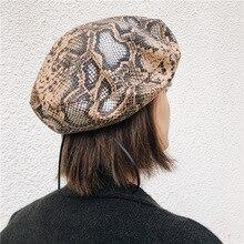 2019 Spring Ladies Snake PU Beret Korean Version Ins Hat Lea