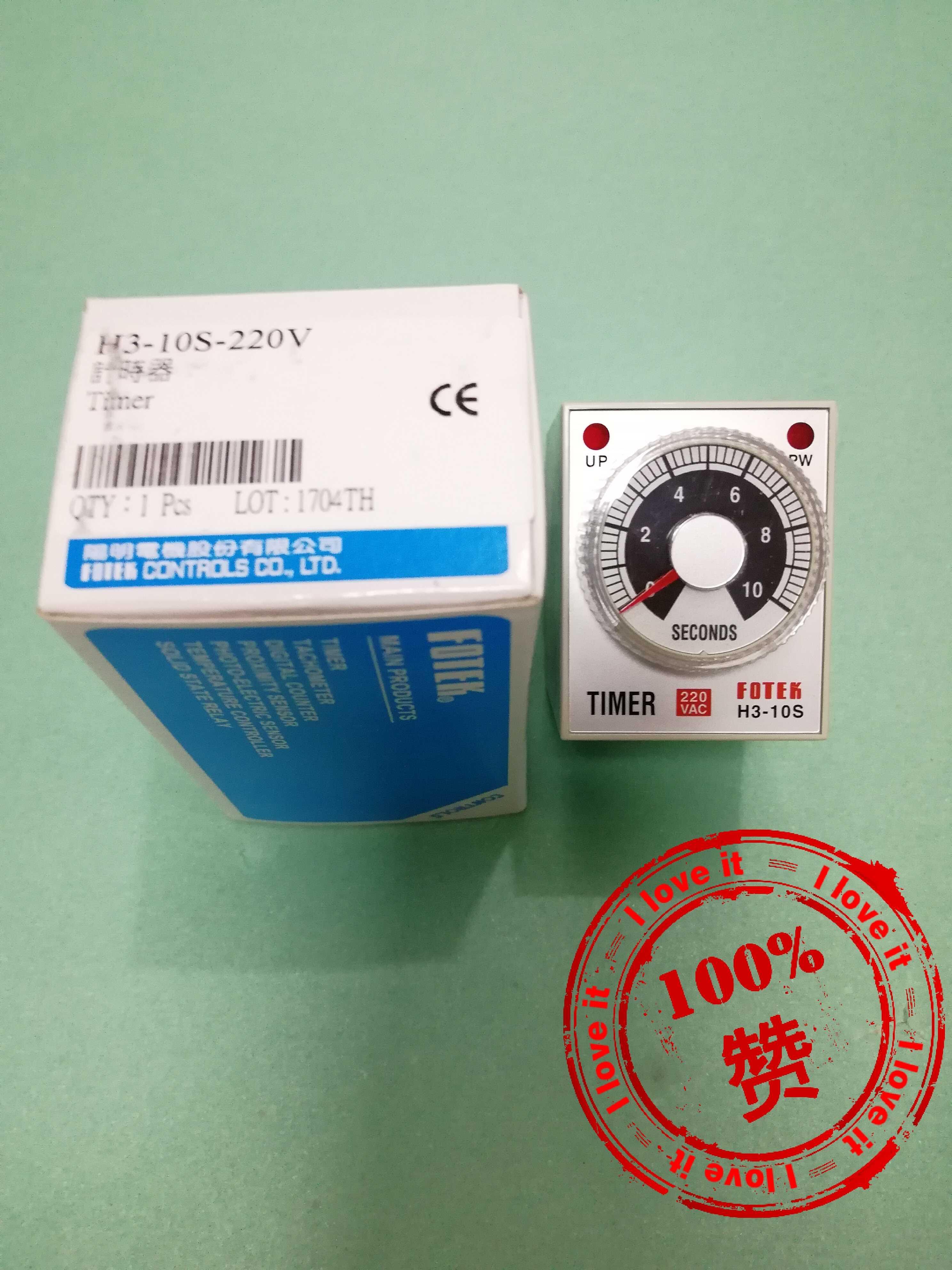 Original single-range delay timer H3-10S-220V false penalty 10Original single-range delay timer H3-10S-220V false penalty 10