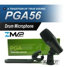 Бесплатная доставка! PGA56 Профессиональный Tom малый барабан Инструмент Динамический микрофон PGA звуковая система для сценического шоу Studio Новый штучной упаковке!