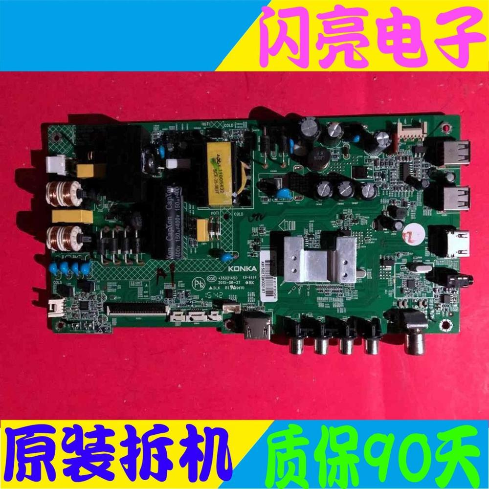 Consumer Electronics Main Board Power Board Circuit Logic Board Constant Current Board Led 39e330ce Led 39f2600c 35021450 Screen 3078 3212 Circuits
