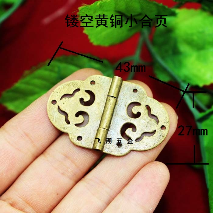 2743mm chinese ming jewelry box brass hinge hollow copper buckle decorated small hinge wholesale - Decorative Hinges