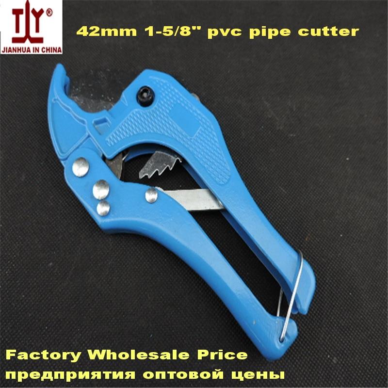 Новые 42 мм PE ПВХ PPR Алюминиевые Пластиковые Трубы Водопроводные трубки шланг резак ножничный нож с трещоткой водопроводный инструмент