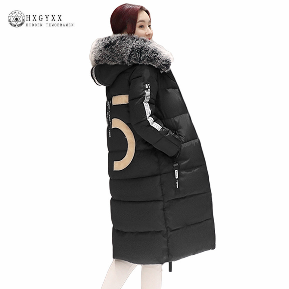 Winter Coat 2017 Fur Fashion Hooded Quilted Jacket Plus Size Padded Cotton Outwear Thick Warm Long Parka Women's Clothing Okb65 2017 new fashion winter jacket men long thick warm cotton padded jackets coat parka overcoat casual outwear jacket plus size 6xl