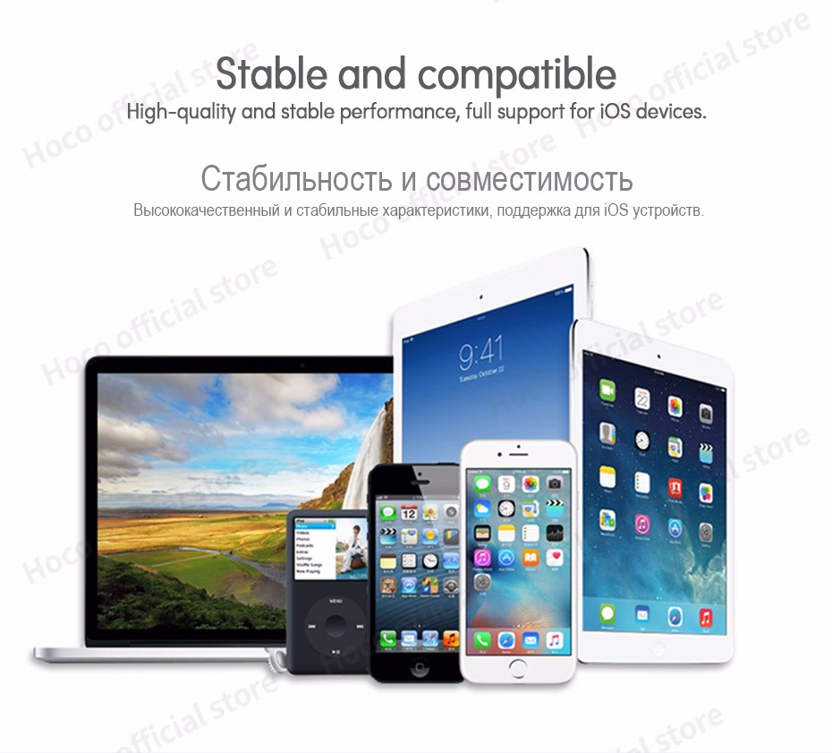 U9-Apple-_10