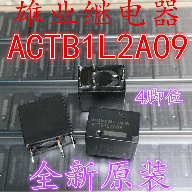 1PCS  990-9393.1C QFP Octavia ABS pump IC chip communication power one car