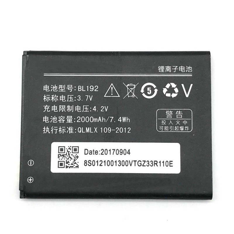 3.7V 2000mAh BL192 For Lenovo A328 A328T A526 A750 A529 A560 A680 A590 A300 A388T A505E Battery image