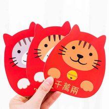 5 шт. каваи Япония счастливый кот дизайн красный пакет китайский красный мешок год красный конверт канцелярские принадлежности