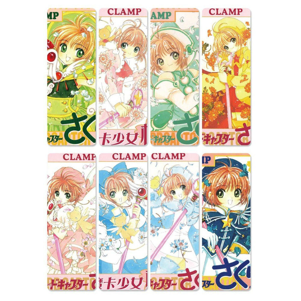 8pcs Card Captor Sakura Anime Bookmarks Waterproof Transparent PVC Plastic Bookmark Beautiful Book Marks Gift