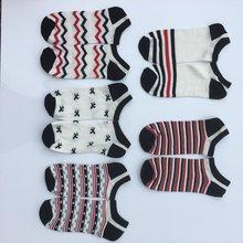 d084e899e5f Top quality short ankle socks for men cotton socks funny strip socks street  hip hop calctine sox 10 pairs   lot DM-0529