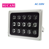 15 Pieces Array Infrared IR Illuminatoring Fill Led Light Waterproof AC 220V Lamps for CCTV Camera System at Night Time