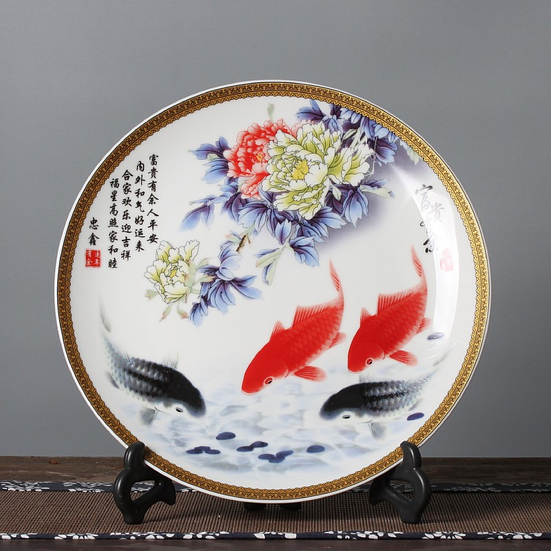 Vintage modern home decor ceramic ornamental plate chinese for Modern home decor from china