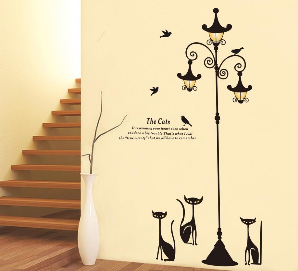 Cartoon cute black cat street lamp flying birds wall stickers ...