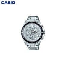 Наручные часы Casio EFS-S510D-7A мужские с кварцевым хронографом на браслете
