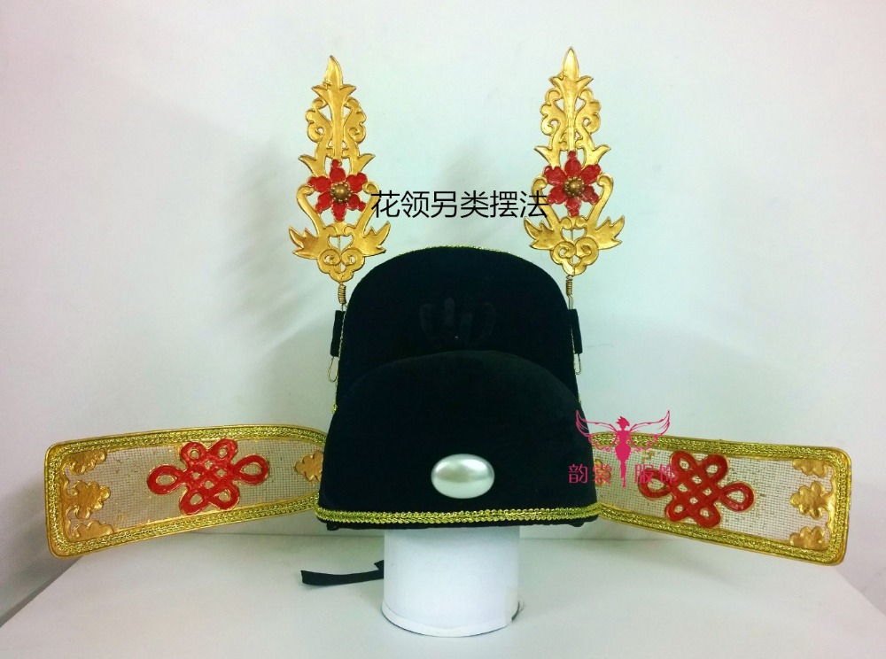 Ancient Chinese Emperor or Prince Costume Hair Crown Piece Cosplay Use for No. Scholar or Princess' Husband 00009 red gold bride wedding hair tiaras ancient chinese empress hair piece