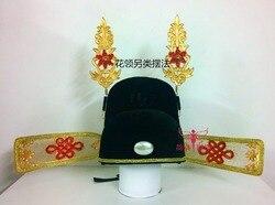 Cinese antico imperatore o principe costume corona di capelli pezzo cosplay uso per no. studioso o princess 'marito