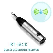 Мини Bluetooth 4.1 Музыка приемник адаптер 3.5 мм AUX аудио Smart Беспроводной Bluetooth-гарнитуры для авто для дома Динамик наушники компьютер
