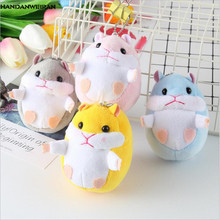 HANDANWEIRAN 1Pcs PP Cotton Cute Little Hamster Plush Toys Cartoon Animal Pendant Stuffed Toy Bag Key Mini Pendants Gifts 9.5CM