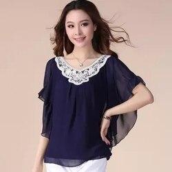 J61252 verano Mujer Camisa de gasa en venta