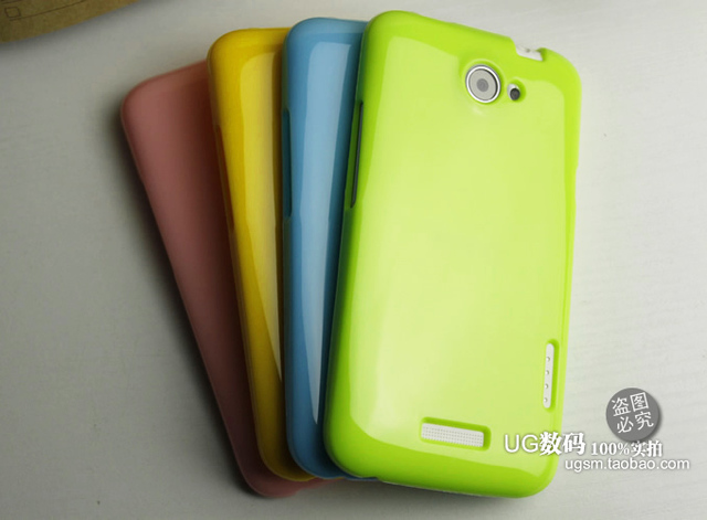 promo code f8687 1c2e4 High quality Silicone case For HTC One X G23,Shiny Jelly Silicone Back  cover case For HTC One X G23 s720e-in Half-wrapped Case from Cellphones &  ...